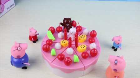 粉红小猪佩奇 佩奇和乔治为猪爸爸做蛋糕 佩佩猪玩具视频
