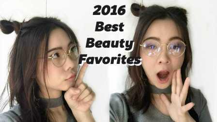 2016 年度爱用品 Best Beauty Favorites   MissLinZou