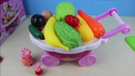 粉红小猪佩奇 佩奇跟猪妈妈去超市买菜 佩佩猪玩具视频