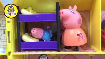 粉红猪小妹猪妈妈做家务 小猪乔治长蛀牙 佩佩猪过家家 peppapig