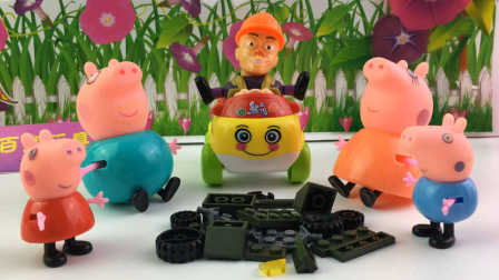 小猪佩奇与乔治猪比赛拼积木战车熊出没之雪岭熊风