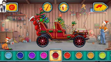 麦克和他的车儿童积木第1期:圣诞车、面包车和工程车★小汽车玩具游戏