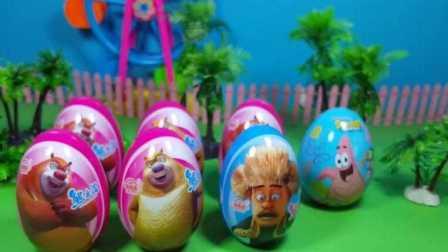 宝宝出奇蛋玩具好大个呀 海贼王 彩虹小马 芭比娃娃 佩格和小猫 樱桃小丸子
