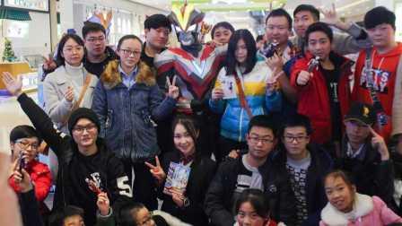 重庆12月胜利奥特曼见面会 第二天