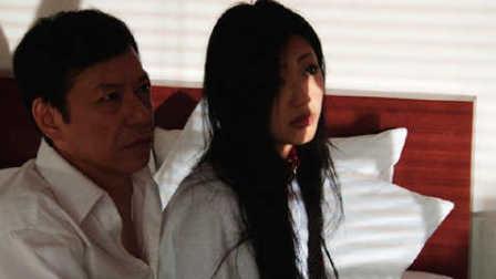 日本爱情电影19禁《爱的奴隶》