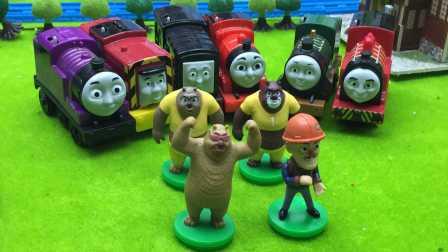哆啦盒子玩具时间 2017 熊出没与小火车合作拆奇趣蛋 02 熊出没与小火车合作拆蛋