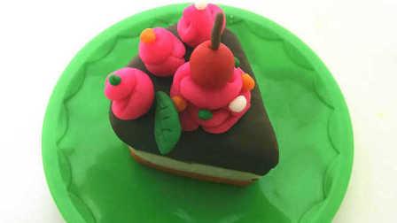 玩具视频 橡皮泥手工制作美味樱桃三角蛋糕亲子玩具