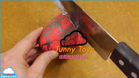 大奇趣蛋惊喜蛋 #22 如何做 1000度刀VS恐龙蛋学习颜色泥煤玩培乐多彩泥果冻冰淇淋惊喜蛋玩具 奇趣蛋惊喜蛋 布丁做法 橡皮泥 【 俊和他的玩具们 】