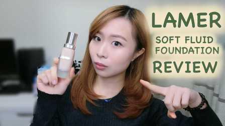 [Tia小恬]LAMER润泽无暇持妆粉底液一日测评-LAMER Soft Fluid Foundation Review