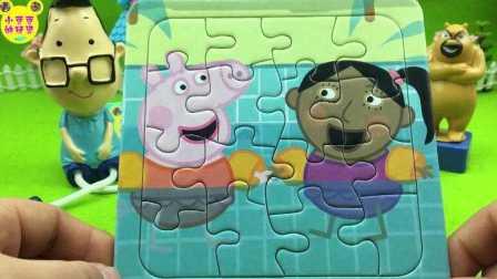 【小猪佩奇佩佩猪玩具】小猪佩奇玩具 粉红猪小妹智力拼图 熊出没