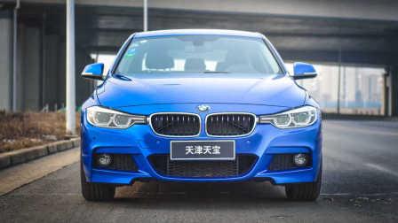 Gran车·驭 【第49期】三厢运动轿车标杆 新BMW 320Li M运动型 动态评测-Gran车驭