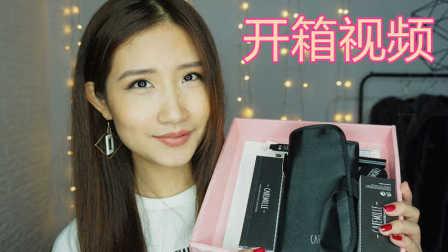 【JessLaoban】开箱视频+试用心得 - 来自小红唇的新年礼物