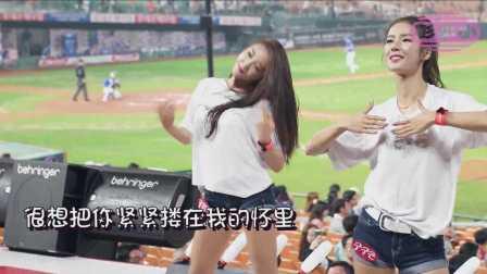 我只想和你在一起 dj舞曲 樊桐舟海镔 经典歌曲_啦啦队美女热舞dj版