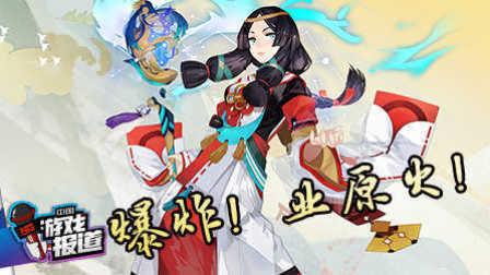 阴阳师普通玩家值几张蓝票 任天堂新主机3月上市 04
