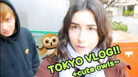 【Kat & Sid】日本东京Vlog: 第一天在东京被吓跑了