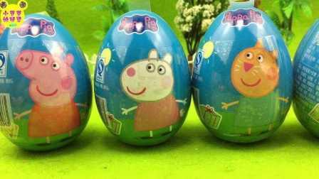 【小猪佩奇佩佩猪玩具】 粉红猪小妹小猪佩奇奇趣蛋 印章玩具