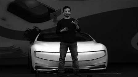 贾跃亭的汽车生态梦能实现吗