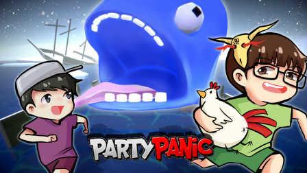 【Boy丨逆风笑】用生命办派对!丨Party Panic #1