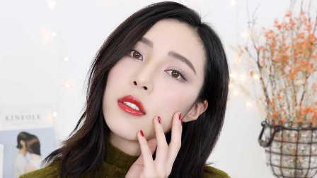 [CD烈艳蓝金哑光唇膏试色] 约会妆+派对妆+创意唇妆