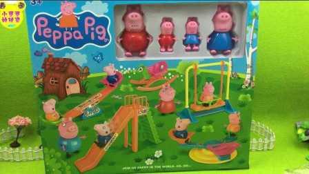 【小猪佩奇佩佩猪玩具】粉红猪小妹玩具 小猪佩奇游乐园 过家家玩具