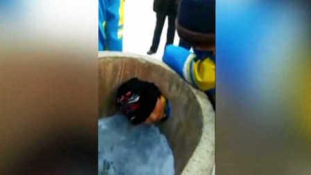 黑龙江:熊孩子头卡石凳内 消防紧急救援   导向新闻