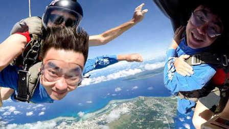 塞班岛超刺激高空跳伞 13