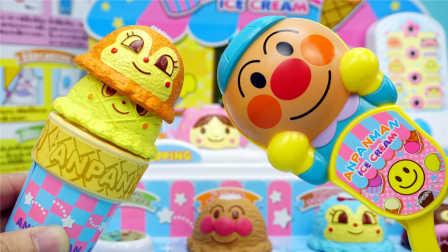 玩乐三分钟 面包超人 冰激凌雪糕店 玩具 儿童过家家
