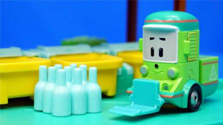 变形警车珀利 环保加工厂 玩具 清洁车克里尼