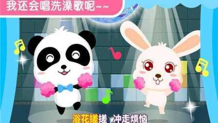 宝宝巴士游戏:雪糕工厂★制作冰淇淋 宝宝甜品店 糖果工厂 4399小游戏