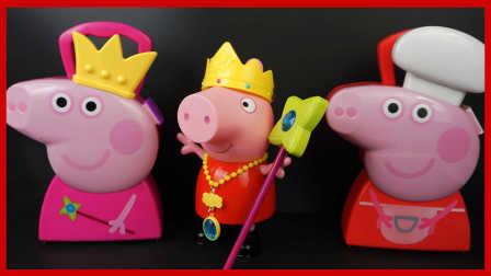 佩奇变女王首饰盒玩具