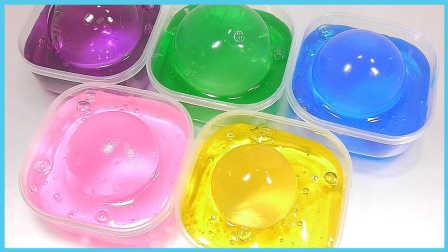 超大晶莹剔透彩虹水舞珠珠;培乐多果冻粘土小玩具试玩!#PomPom玩具#