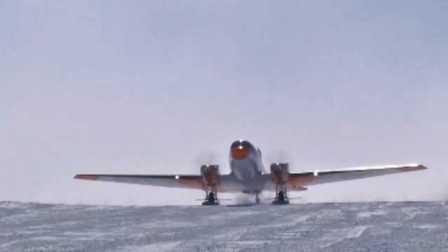 人类航空史首次:看中国飞机首降南极最高点 | 导向新闻