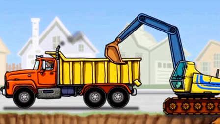 最新挖掘机大卡车工作视频 儿童挖掘机动画片 工程车玩具表演视频