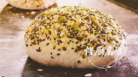 《怪厨房咯》第47集 怪老头面包技法之七:装饰