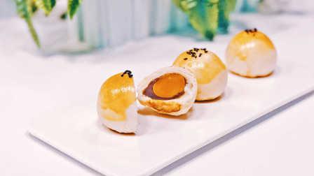 嫩食记——原味蛋黄酥