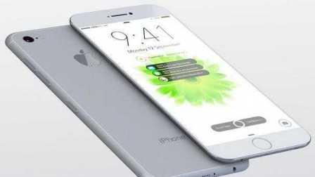 「科技早班车」iPhone 8将采用OLED屏 网曝支付宝存在新漏洞