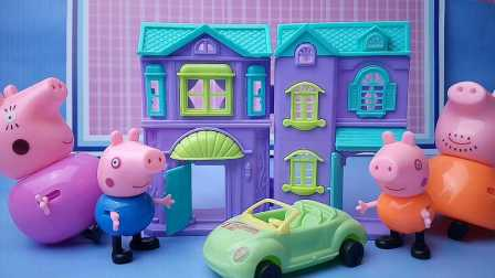 小猪佩奇 粉红猪 佩奇 过家家