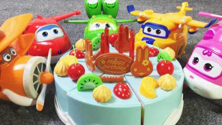 超级飞侠乐迪多多小爱小青给胡须爷爷庆生 生日蛋糕切切乐玩具 超级飞侠2