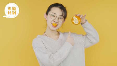 橘子皮的10种高能用法 03