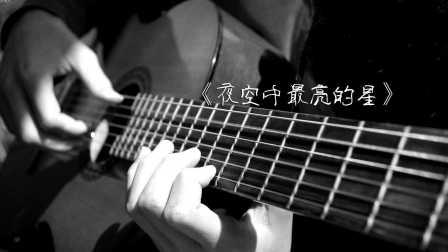 【良辰娱乐】康康—一万次悲伤