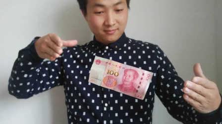 不可思议的钞票悬浮魔术教学