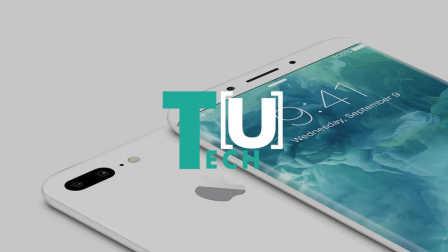 【爱范儿出品】TechU 独家:iPhone 8 就长这样了?
