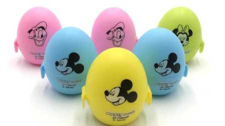 玩具SHOW米奇妙妙屋 米奇妙妙屋中文版惊喜蛋 奇趣蛋拆玩具 国语版惊喜蛋