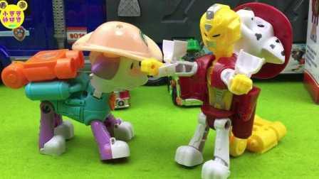 【汪汪队立大功玩具】汪汪队立大功消防员狗狗巡逻队毛毛变形机器人玩具