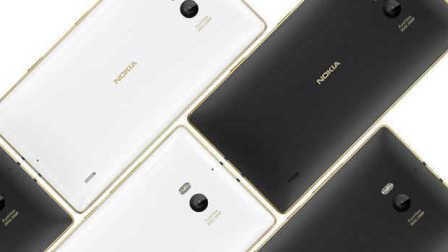 「科技三分钟」诺基亚安卓旗舰Nokia 8首次曝光  HTC公布新旗舰U Ultra 170112