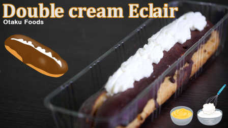【日本便利店商品 NO17】双奶油手指泡芙/Double cream Eclair/ダブルクリームエクレア