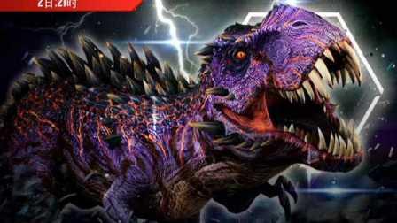 【肉搏快乐】我的恐龙侏罗纪世界
