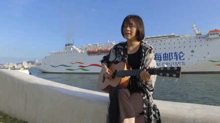 任素汐-我要你 - Nancy吉他弹唱