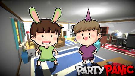 【Boy丨逆风笑】各种翻盘反翻盘丨Party Panic #2