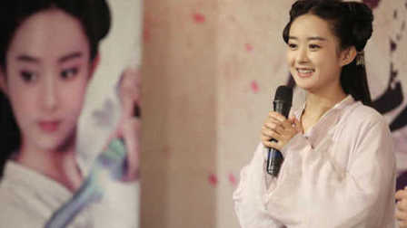 刘诗诗取代赵丽颖出演《花千骨2》女主 其他原班人马出演